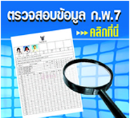 http://master.cmss-otcsc.com/competency_master/application/req_approve/log-in.php