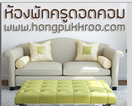 http://goto.hongpukkroo.com/index.php